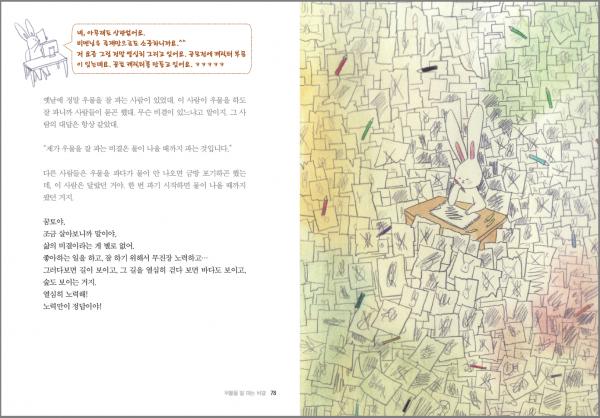 힐링멘토청소년_본문이미지3