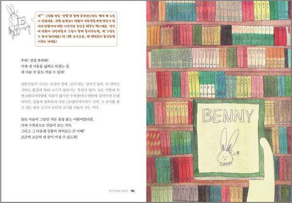 힐링멘토청소년_본문이미지4